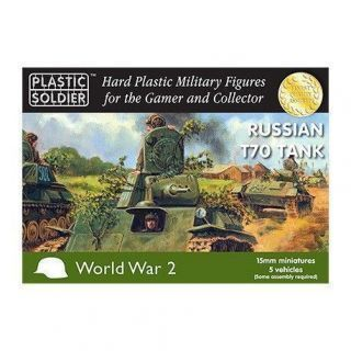 RUSSIAN T70 TANK