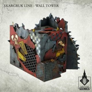 SKARGRUK LINE- WALL TOWER