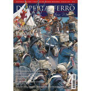 Moderna 33. Bolivar contra España