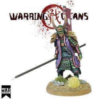 Samurai with Horned Helmet