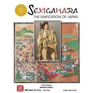 Sekigahara (INGLES)