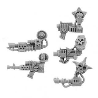 ORK CYBORG CONVERSION BITS BIONIC SLUGGA ARM K/401 (5U) (LEFT)