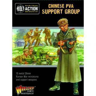 Korean War: Chinese PVA Support Group