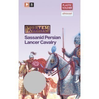 Sassanid Persian Lancer Cavalry Pouch