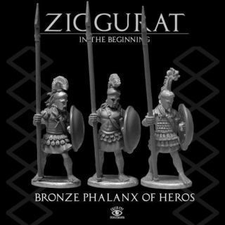 Bronze Phalanx of Heros 1
