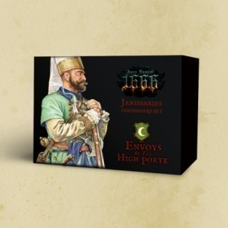Janissaries commoners set
