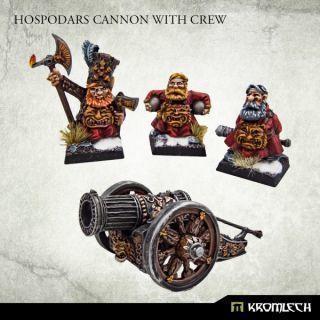 Hospodars Cannon with crew (4)
